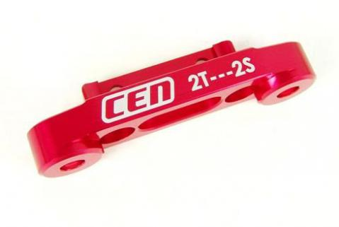 CEN CNC 7075 Rear Suspension Plate T2S2 (Upgrade for MX081)