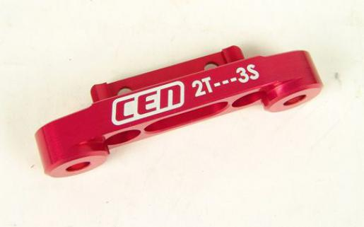 CEN CNC 7075 Rear Suspension Plate T3S2 (Upgrade for MX081)